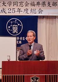 「若泉 敬先生のエピソード」を語る吉村信二氏サバエ・シティーホテルで