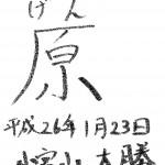 img-416190023-0001