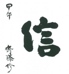 img-416190138-0001