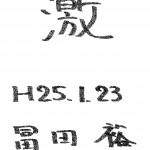 img-416190432-0001