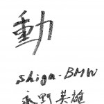 img-416190525-0001