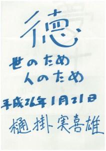 img-416190620-0001