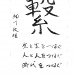 img-416190714-0001