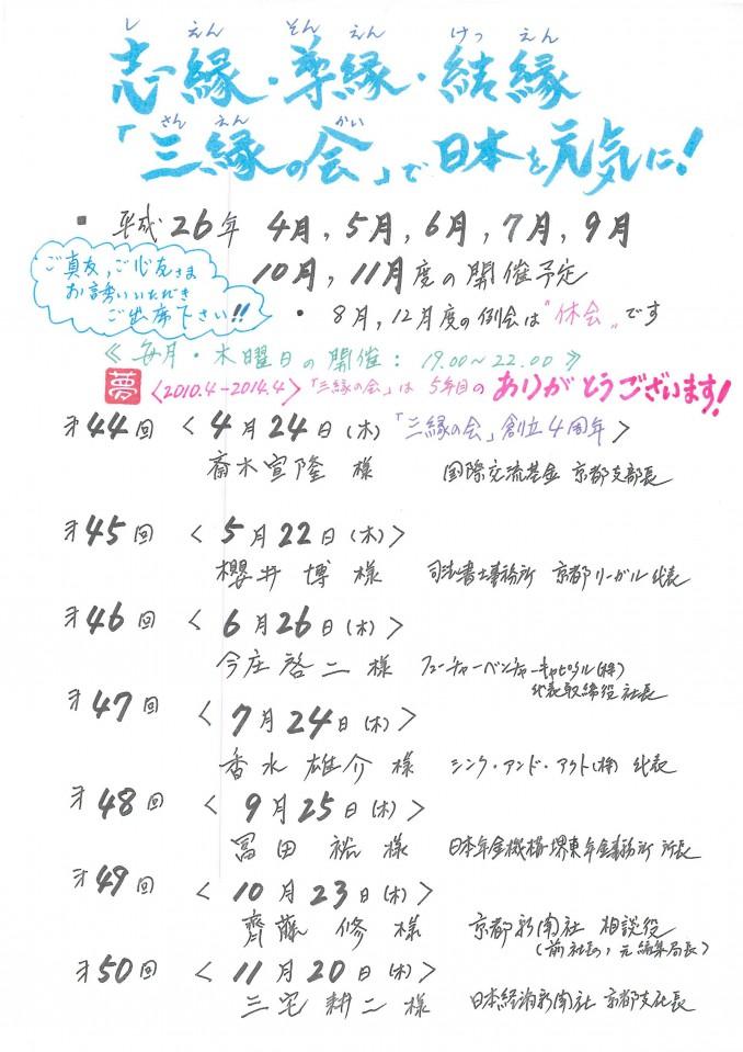 schedule_05