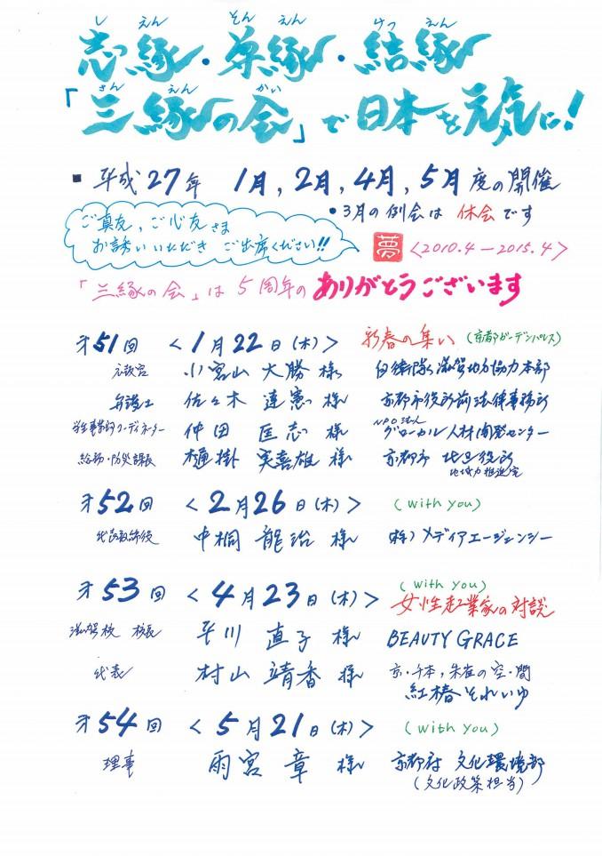 schedule_06