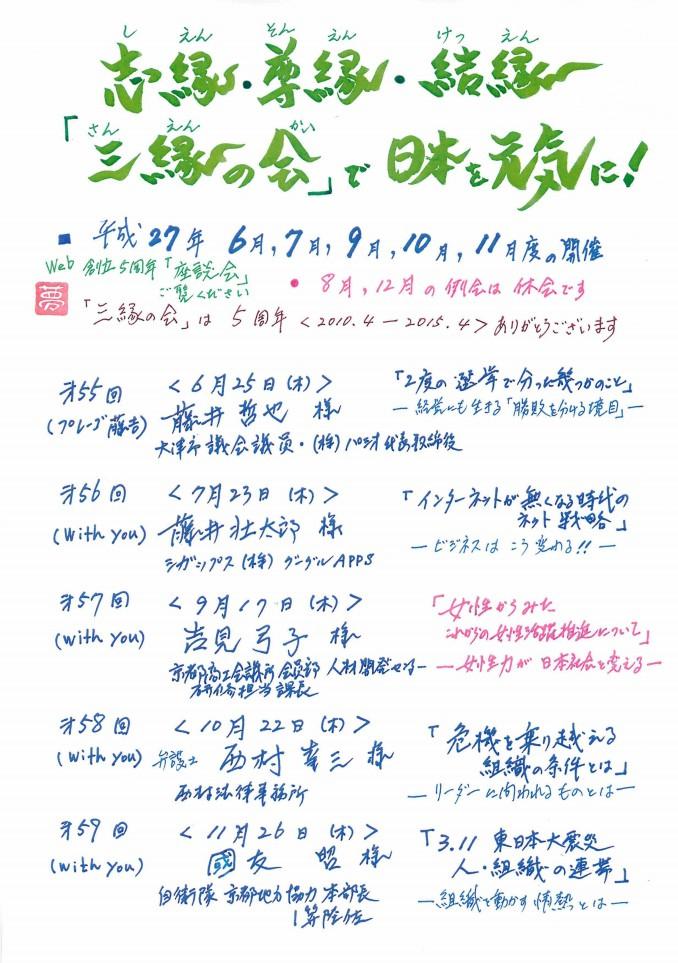 schedule_07