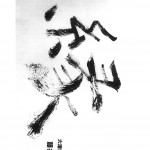 67_tfujii