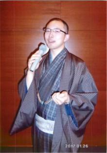 66yoshihara