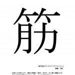 2017_hitomoji_ページ_05