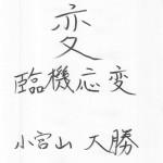 2017_hitomoji_ページ_07_result