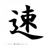 2017_hitomoji_ページ_30_result