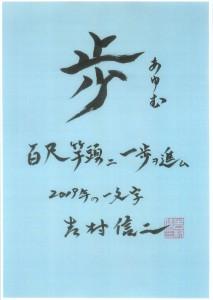 2019_hitomoji_ページ_11_result